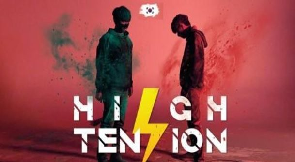 K-Pop High Tension | İzmir AKM Yunus Emre Salonu